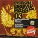 Юлия Савичева - Никак (Dj Art Remix)