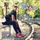 Вика Гранд - Не Вернусь (DJ Glushkov & Sunrise Sound Remix)
