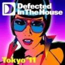 Ricky Rivaro, Daniel Bovie, Roy Rox - My Destiny - East & Young Remix