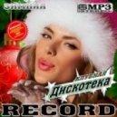 DJ Vengerov feat. Slava - Odinochestvo - Suka (Extended Mix)