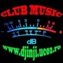 DJ Skydreamer & Дискотека Авария - Новогодняя 2011
