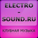 DJ Antonio - Violin 2011 (Dub Mix)