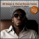 Emanuel, Katherine Ellis, McCall - Gotta Get Through - Original Mix