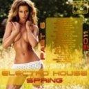 Fly Project, Dag-Style & Guru Josh vs. DJ Nejtrino & DJ Baur  - Mandala RUS Солнце,лето,жара (Remix 2011)