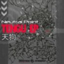 Neutral Point - Short Circuit