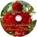 Brenda Lee - Jingle Bells (Dj Walkman Remix)