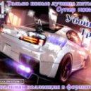 Ciara feat. Usher - Turn It Up (8Barz Radio Edit)