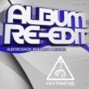 Bill Vega & New Decade - Life Eats Life (the Funkrash Remix)