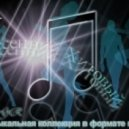 Dj Frank - Discotex (Club Mix)