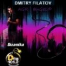 D.O.N.S. Shahin feat. Seany B - Rollin\\\' Deep (Kitsch 2.0 Remix)