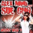 Alex Mind & Sue Cho - Deeply Into You (Club Mix)
