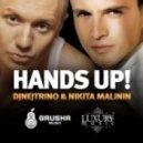 DJ NEJTRINO & NIKITA MALININ - HANDS UP! (Viento & Mutti Extended Remix)