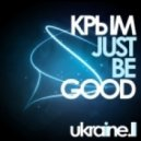DJ Крым - Just be GOOD