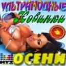 F. Jay feat. Olesya - Держи Меня За Руку (DJ Melnikoff ft. DJ Prado Remix)