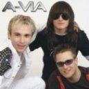 A-VIA & Extasy Project - Любовь-Машина