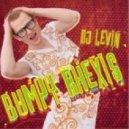 DJ Levin - Bumpy Rhexis (re-edit)