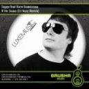 Gaudi feat. Катя Баженова - Я Не Знаю (DJ Noiz Remix)