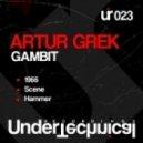 Artur Grek - Moment