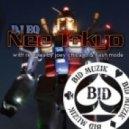 DJ EQ - Club Chic (Original Mix)