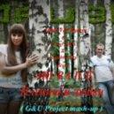 Armin Van Buuren & Ural Dj\'s & Letchev Sky feat. ARUBA ICE - Пленники любви ( G&U Project mash-up )