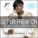 Missy Elliott - Get Ur Freak On (Stanislav Shik & Denis Rook Remix)
