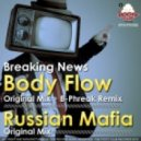 Breaking News - Body Flow (original mix)