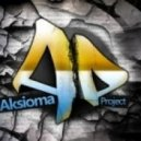 Aksioma Project - С Новым Годом!