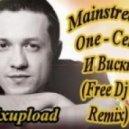 Mainstream One - Секс И Виски (Free Dj's Remix)
