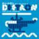 Oiki - Get it Now (Radio Edit)
