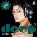 DJ Stick - Deep