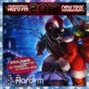 The Damn Bell Doors - Alien Technologies (Original Mix)