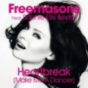 Freemasons feat Sophie Ellis Bextor - Heartbreak (Dj Amor Remix)