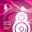 Karpekin feat. Bogdanov - Cupids Music (Fine Touch Remix)