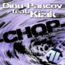 Dinu Pancov Feat. Kizik - Chop (Alex Ramos Remix)