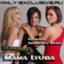 FREZA & DJ FLASH vs. Серебро - Мама Люба (Alex Voorhees Mash-Up)