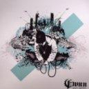 Ewun - My Name Is Fame
