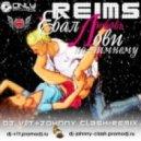 Reims - Е..л любовь,лови по-зимнему (DJ V1t & DJ Johnny Clash Remix)