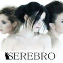 Serebro - Mama Ljuba 2012 (Paul Johns Extended Mix)