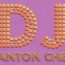 Alex Peace, BIFFGUYZ - From Inside The Speaker (Mr Basic vs Bart Rework) vs Я Тебя Бум-бум-бум (Anton Che mash up 2012 )