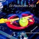 Pitbull feat. Ne-Yo, Afrojack & Nayer ft. Nicky Romero - Toulouse Tonight (Dj PashaSlim MashUp)