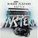 Bingo Players - Rattle (eSQUIRE vs OFFBeat Remix)