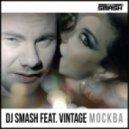 Dj Smash feat Vintage - Moscow (Radio Edit Instrumental)