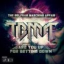 The Bolivian Marching Affair -  Are You Up For Getting Down Feat. Jillian Curran (Original Mix)