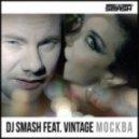 Dj Smash feat Vintage - Moscow (FM128 Remix)