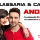 Emil Lassaria & Caitlyn - Andale 2012 (Club Version)