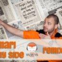 Amari - By My Side(Vannys Remix 2012)