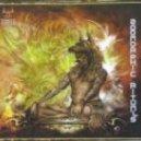 Distorted Goblin - Frost Fear