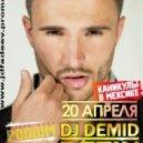DJ Vasiliy Fadeev - DJ Demid Rezin (PODIUM Live MIX)