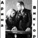 """Арина и """"Размер""""_Project  - My Moscow love (extended version)"""
