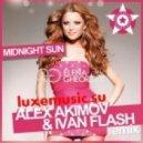 Elena Gheorghe - Midnight Sun (Alex Akimov & Ivan Flash Remix)